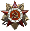 Order of the Patriotic War, 1st Class